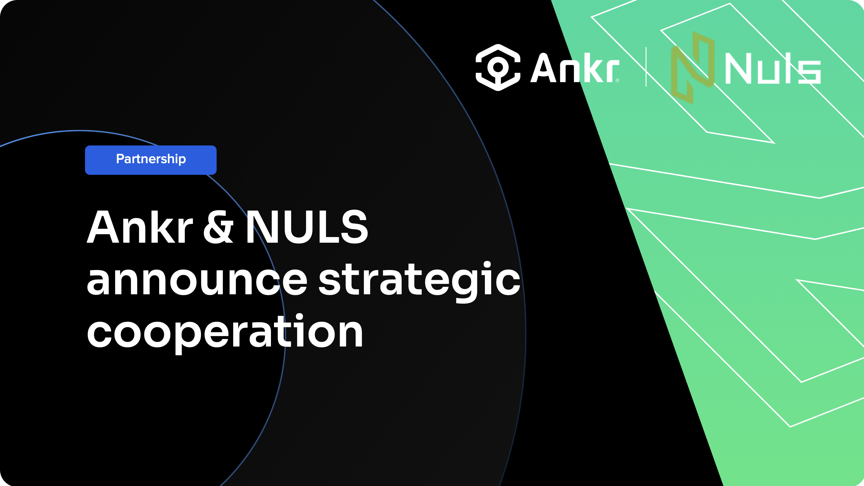 Ankr & NULS announce strategic cooperation