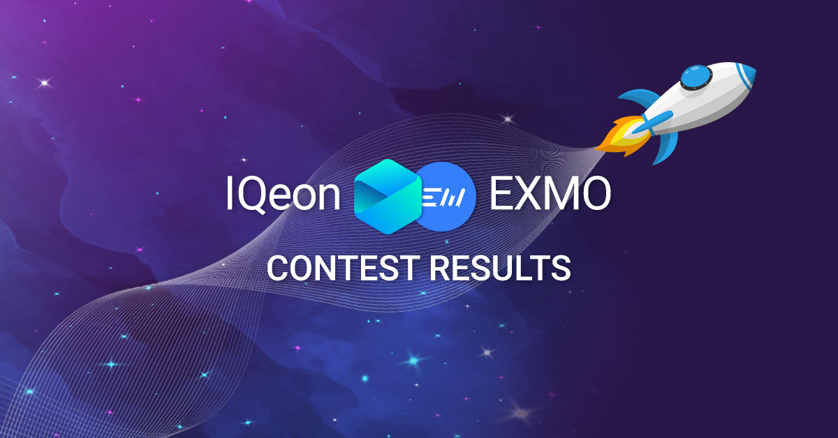 🎉The collaborative IQeon&EXMO contest with 900 IQN prize pool is over!