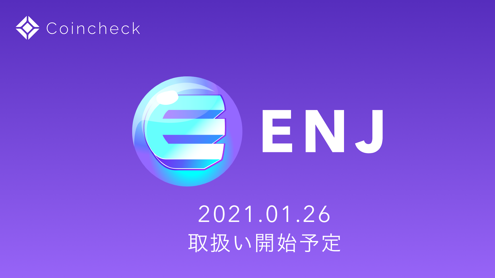 Enjin Coin (ENJ) Approved by Japanese Finance Regulators; Will Be Listed on Coincheck Japan